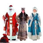 Новогодние костюмы для взрослых