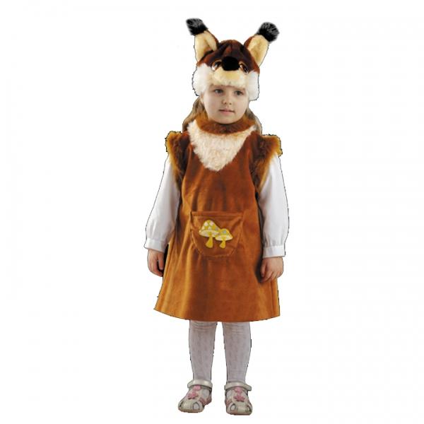 Карнавальный костюм Белочка с грибком