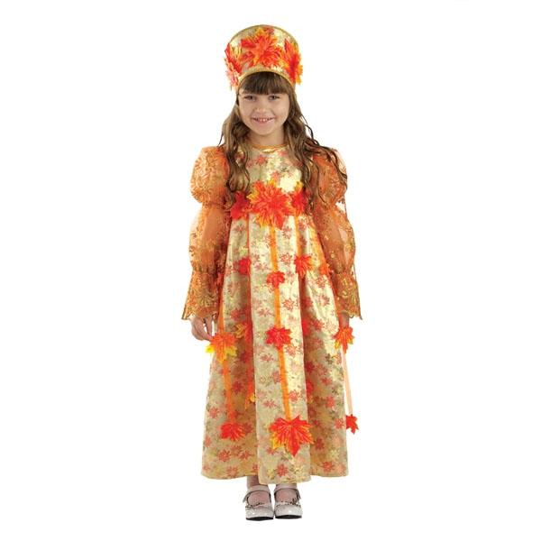 Карнавальный костюм Осень Золотая