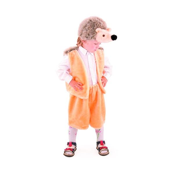 Карнавальный костюм Ежик Пыжик