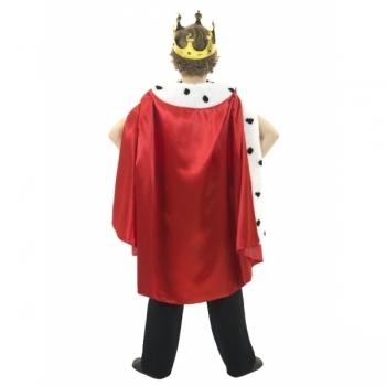 Маскарадный костюм Король арт. 101 016