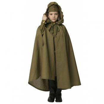 Костюм Плащ-палатка солдатская для детей