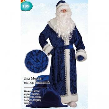 Костюм Дед Мороз велюр тиснение синий