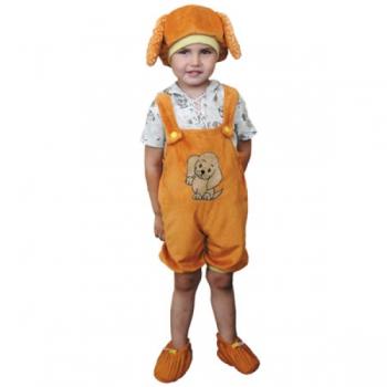 Карнавальный костюм Песик