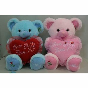 Мишка с сердцем голубой и розовый арт. 89555