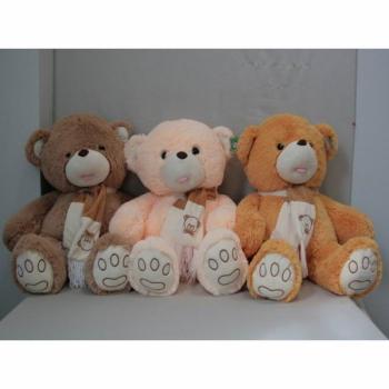Мягкая игрушка Мишка с шарфом арт. 94874