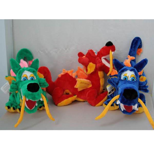 Мягкая игрушка Дракончик арт. 96251