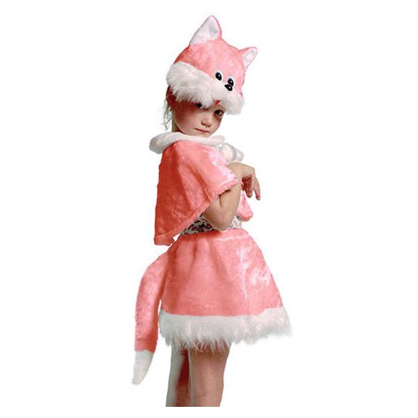 Карнавальный костюм Кошка розовая