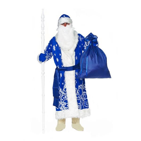 Карнавальный костюм Дед Мороз Традиционный синий